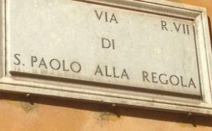 Rome 2(3)